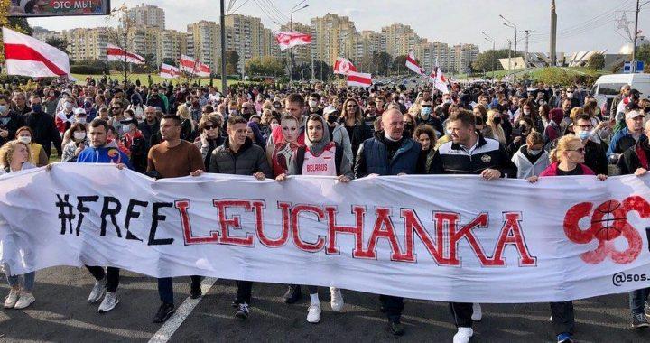 El pueblo bielorruso pide a gritos la libertad para Yelena Leuchanka