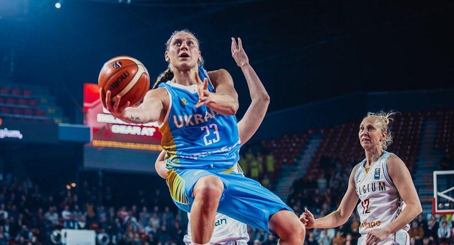 30 jugadoras a seguir en los clasificatorios del EuroBasket