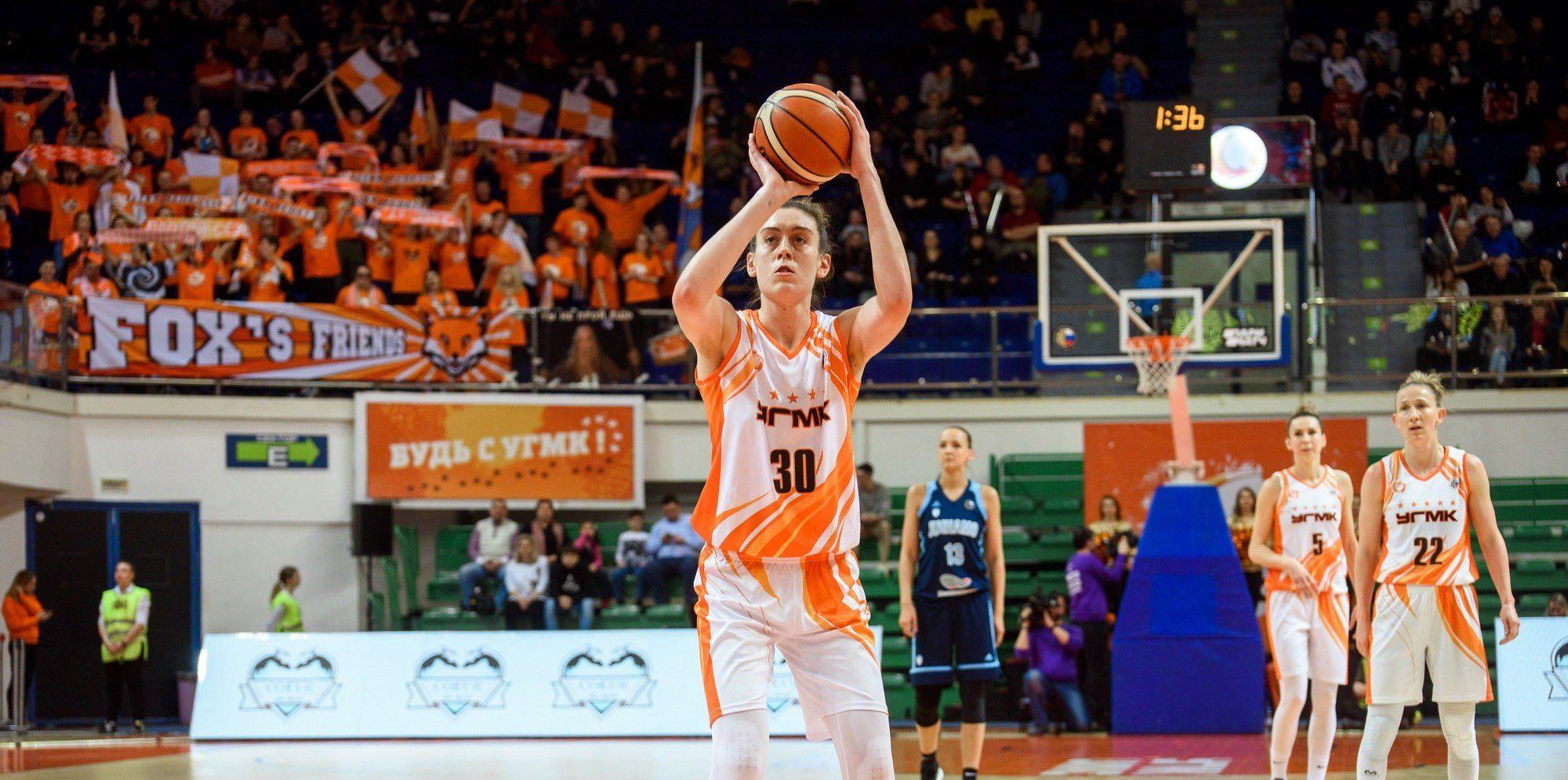 Previa de EuroLeague: UMMC Ekaterinburg contra Dynamo Kursk